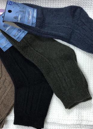 Набор тёплых шерстяных носков kardesler 2 пары