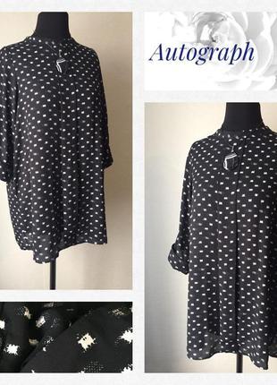 Красивая черно-белая блуза... рукав 3/4🌹