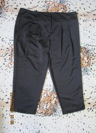 Зауженные укороченные брюки  со складками спереди/большой размер uk 22/наш 56