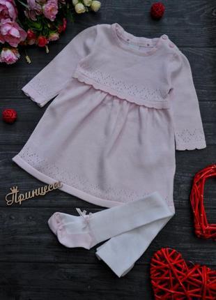 Красивое платье 0-3месяца и колготы