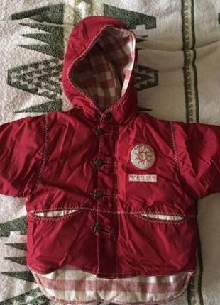 Теплая зимняя куртка курточка холофайбер парка babycool
