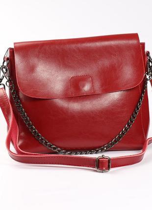 Шикарная бордовая сумочка из натуральной кожи