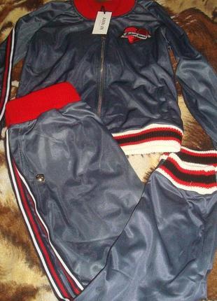 Бомбезный спортивно-пргулочний костюм amn amnesia распродажа