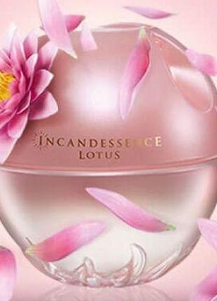 Женская парфюмерная вода avon incandessence lotus эйвон 50 мл
