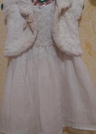 Белоснежное платье с меховой желеткой на девочку 1-2