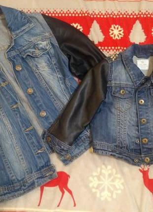 Красивый набор мама и доця кожанка джинсовка