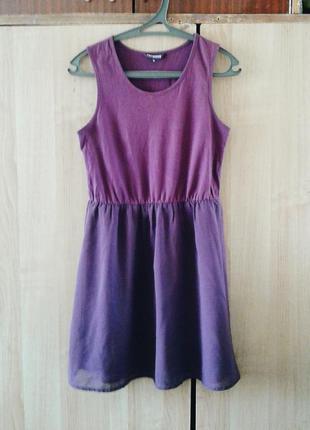 Летнее молодежное повседневное расклешенное платье с юбкой солнце