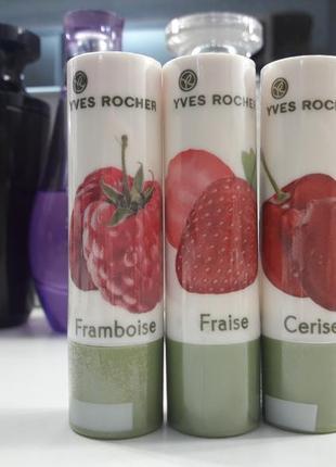 Набор бальзамов для губ yves rocher