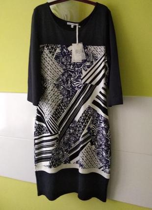 Платье graphic punta dark blue - это супер удобное платье от бренда tramontana.