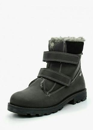 Шикарные ботинки котофей