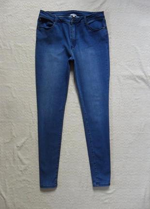 Стильные джинсы скинни zavanna, 16 размер.