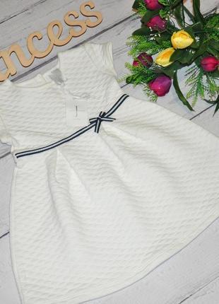 Красивое платье jasper conran