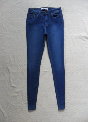 Стильные джинсы скинни vero moda, 10 размер.
