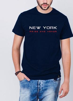 Футболка мужская «new york pride & honor» 100% коттон размеры испания