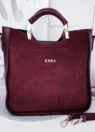 Женская сумка в стиле zara вставка из натуральной замши бордо
