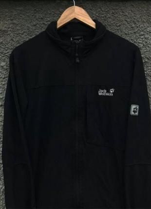 Оригинальная куртка jack wolfskin