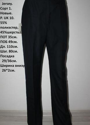 Классические женские брюки от simon jersey