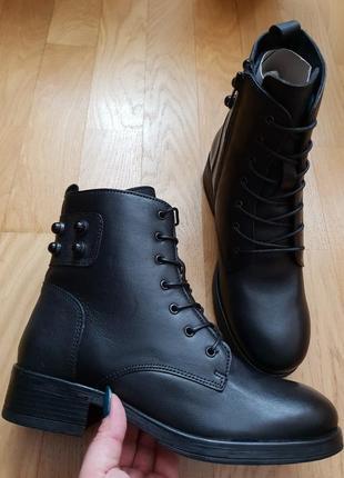 Мега крутые кожаные ботинки! суперкачество!