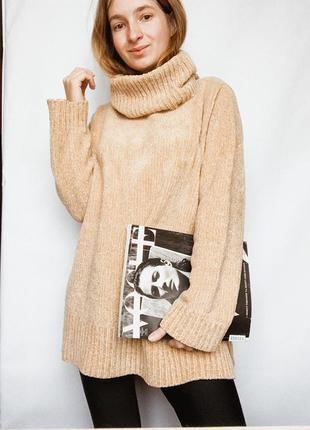 Велюровий светр