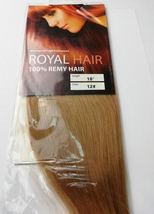 Натуральные волосы 60 см 45 г для наращивания royal hair