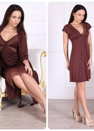 """Шикарный комплект из вискозы халат+ночная рубашка тм """"роксана""""."""