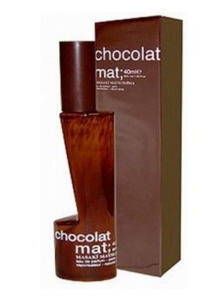 Парфюмированная вода / парфюм / духи masaki matsushima chocolat 80ml !оригинал!