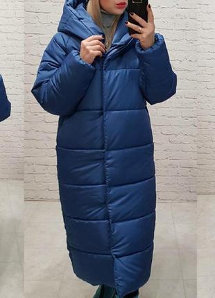 Куртка пальто зима, пуховик одеяло оверсайз, силикон 200, очень теплая