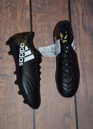 Бутсы, копочки adidas оригинал / размер 42,5
