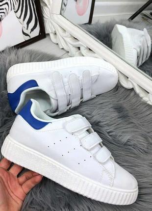 Кеды кроссовки белые на липучке