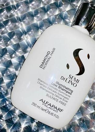 Alfaparf diamond шампунь для придания блеска волосам.