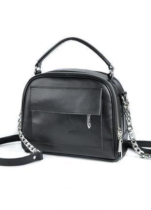 Кожаная маленькая сумка через плечо кроссбоди портфельчик с ручкой и ремешком