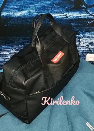 Очень вместительная новая сумка supreme кожзам (унисекс)