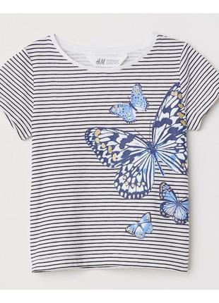 Новая футболка белая в полоску с бабочками, h & m, 0553875