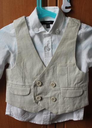 Нарядная рубашка с жилеткой