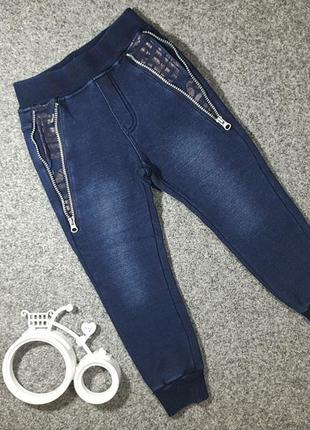 Брюки утепленные для мальчика на меху под джинс