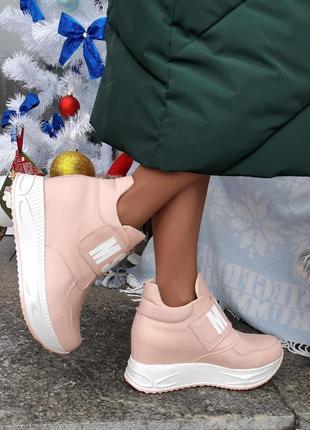 Кожаные кроссовки сникерсы