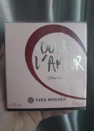 Скидка 52% yves rocher парфюмированная вода oui a l'amour 50 мл
