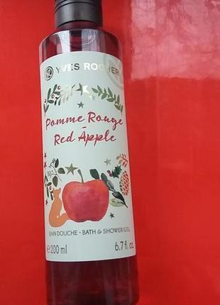 Гель для душа красное яблоко 200 мл yves rocher