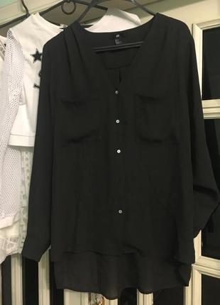 Рубашка,при покупке двух и более вещей доставка бесплатная