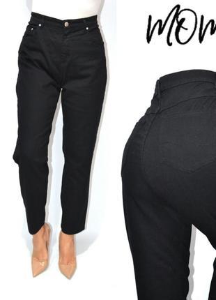 12cbc7ce0895e Джинсы бойфренды момы высокая посадка баталы mom jeans stooker ...