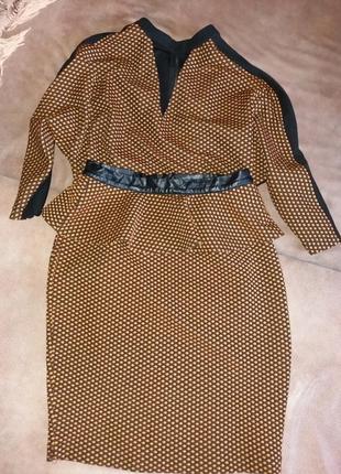 Костюм юбка баска с кофтой