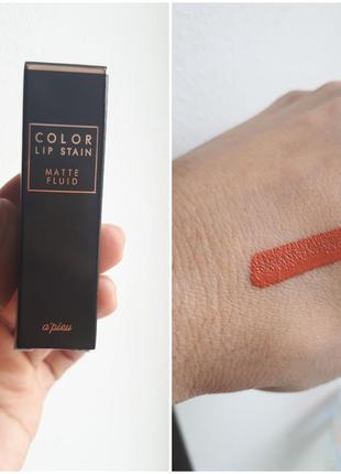 Матовый флюид  помада для губ a'pieu color lip stain matte fluid