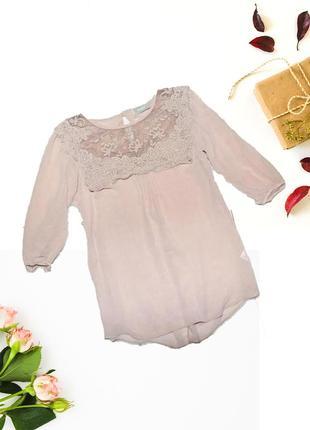 Блуза с рюшами телесная wallis