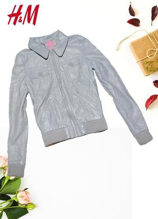Куртка серая из эко-кожи h&m young