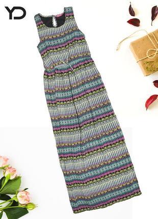 Длинное платье с вырезами по бокам yd