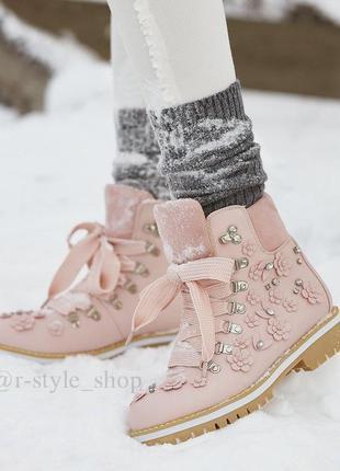 Ботинки в стиле тимберленд с цветами