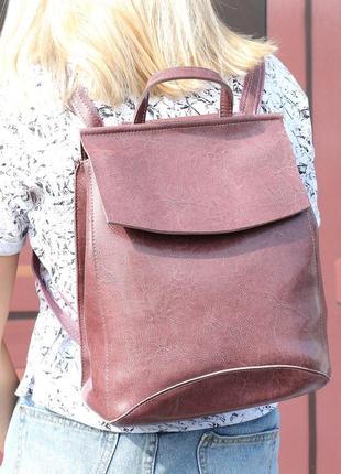 Красивый рюкзак-сумка (трансформер) розового цвета
