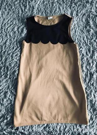 Платье бежевое с