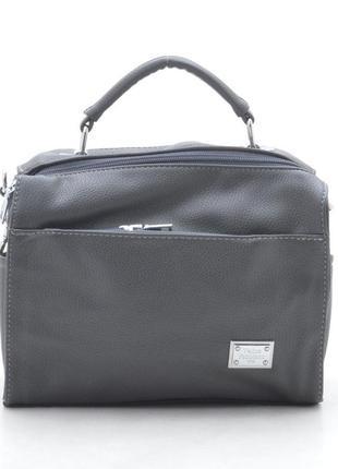 Женская сумка бочонок саквояж f-8150 (3 цвета)