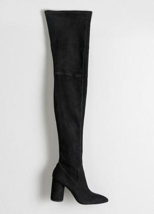 Сапоги, ботфорты, сапоги-чулки замшевые высокие 36 размер